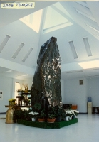1-BUDDHIST TEMPLE NF biggest jade museum world over 1996.jpg